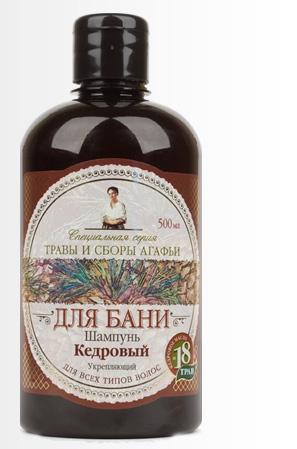 Poza produs Sampon siberian fortifiant anticadere pe baza de cedru si 18 plante