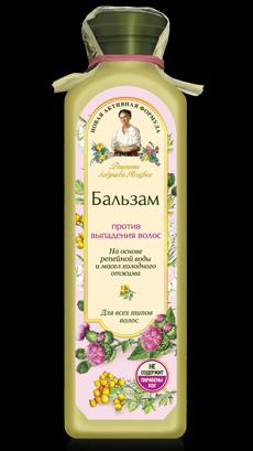 Poza produs Balsam impotriva caderii parului pe baza de apa de radacina de brusture si uleiuri presate
