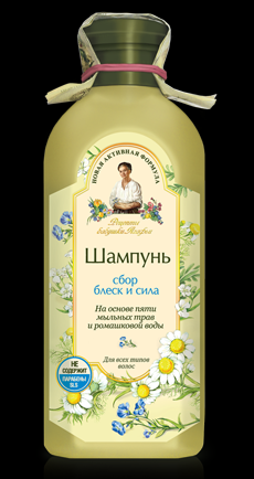 Poza produs Sampon Stralucire si rezistenta - pe baza de 5 plante spumante si apa de flori de musetel