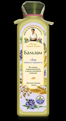 Poza produs Balsam Stralucire si rezistenta - pe baza de apa de flori de musetel si uleiuri