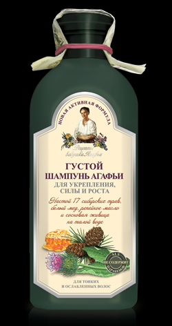 Poza produs Sampon dens pe baza de apa de gheata cu 17 plante siberiene, miere alba, ulei de brusture