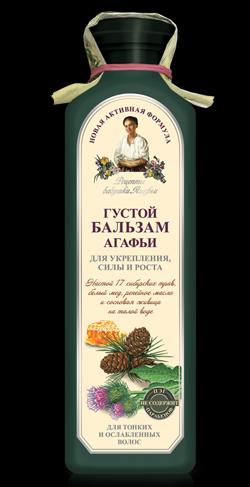 Poza produs Balsam dens pe baza de apa de gheata cu 17 plante siberiene, miere alba, ulei de brusture