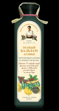 Poza produs Balsam special pe baza de apa de gheata cu 17 plante siberiene, ienupar rosu, mumio si scu