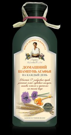 Poza produs Sampon de casa pe baza de apa de gheata cu 17 plante siberiene, paine de secara, coaja de