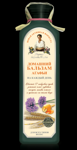 Poza produs Balsam de casa pe baza de apa de gheata cu 17 plante siberiene, paine de secara, coaja de