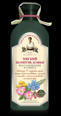 Poza produs Sampon usor pe baza de apa de gheata cu 17 plante siberiene, fructe de dud alb, laptisor d