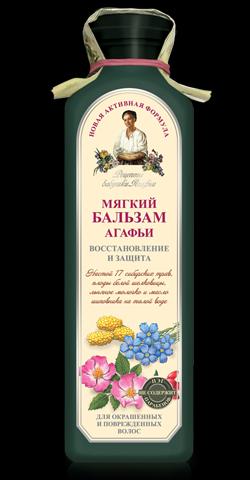 Poza produs Balsam usor pe baza de apa de gheata cu 17 plante siberiene, fructe de dud alb, laptisor d