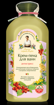 Poza produs Crema-spumant de baie antistres cu 5 plante spumante si sare siberiana Rapa