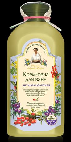 Poza produs Crema-spumant de baie anticelulitic cu 5 plante spumante si sare siberiana Rapa