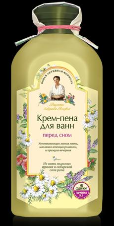 Poza produs Crema-spumant de baie relaxant somn usor cu 5 plante spumante si sare siberiana Rapa