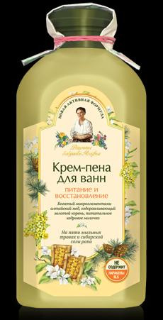 Poza produs Crema-spumant de baie nutritiv si regenerant cu 5 plante spumante si sare siberiana Rapa