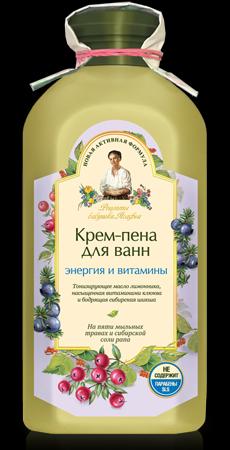 Poza produs Crema-spumant de baie energizant si vitaminizant cu 5 plante spumante si sare siberiana Ra