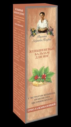 Poza produs Balsam pentru picioare cu extract de ginseng - regenerare si efect de intinerire