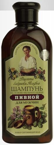 Poza produs Sampon impotriva caderii  parului cu bere