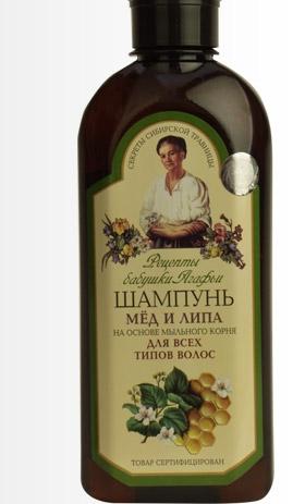 Poza produs Sampon nutritiv cu miere si tei pentru toate tipurile de par