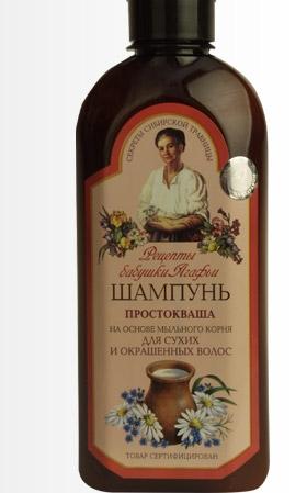 Poza produs Sampon regenerant cu lapte covasit pentru par uscat si vopsit