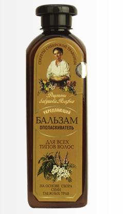 Poza produs Balsam fortifiant impotriva caderii parului pentru toate tipurile de par