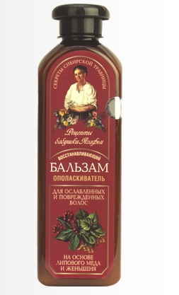 Poza produs Balsam regenerant pentru par fragil si deteriorat