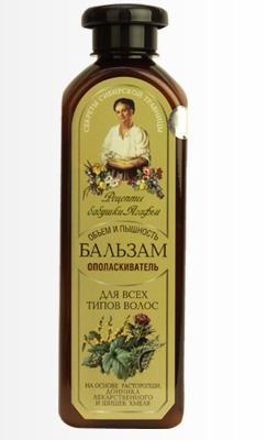 Poza produs Balsam volum pentru toate tipurile de par