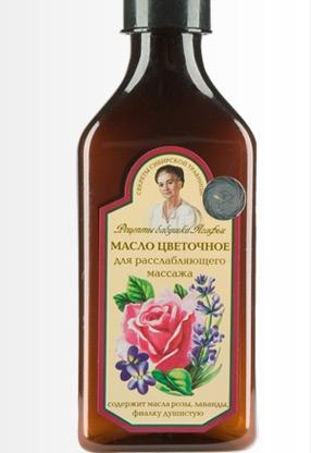 Poza produs Ulei floral pentru masaj relaxant