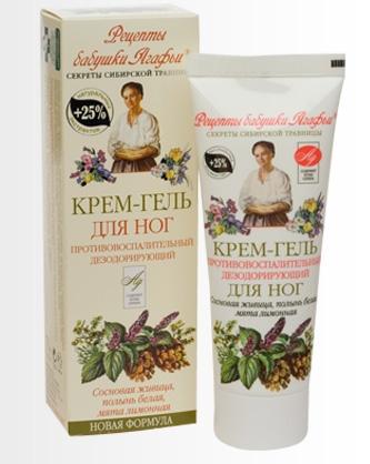 Poza produs Crema antiinflamatoare si dezodorizanta pentru picioare cu ioni de argint