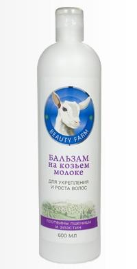 Poza produs BALSAM PENTRU INTARIREA SI CRESTEREA PARULUI cu lapte de capra