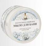 Poza produs Săpun siberian de baie pentru păr şi corp cu 37 de plante ALB