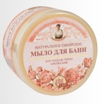 Poza produs Săpun siberian de baie pentru păr şi corp cu 37 de plante FLORAL