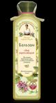 Poza produs Balsam fortifiant - pe baza de apa de muguri de mesteacan si uleiuri presate la rece - toa