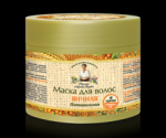 Poza produs Masca nutritiva cu proteine de ou si malt de secara pentru toate tipurile de par