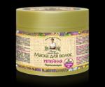 Poza produs Masca fortifianta cu ulei de brusture si tarate de ovaz pentru par fragil si deteriorat