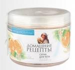 Poza produs Scrub anticelulitic pe baza de sare de mare cu lime si portocal