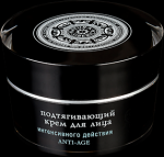 Poza produs Crema faciala intensiva Anti-Age cu efect de intindere pe baza de caviar