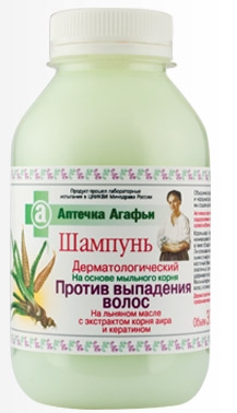 Poza produs Sampon dermatologic impotriva caderii parului
