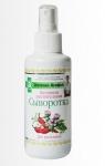 Poza produs Ser vegetal activ pentru cresterea parului