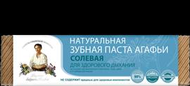 Poza produs Pasta de dinti organica SARE RAPA - respiratie proaspata
