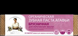 Poza produs Pasta de dinti organica MERISOR - intareste smaltul dintilor