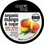 "Poza produs Scrub corporal  ""Mango de Kenya"" - exfoliere si catifelare"