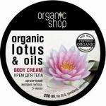 """Poza produs Crema corporala """"Lotus si 5 uleiuri"""" - regenerare si fermitate"""