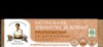 Poza produs Pasta de dinti organica cu propolis