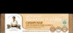 Poza produs Pasta de dinti organica siberiana