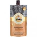 Poza produs BAIA BUNICII AGAFIA Balsam regenerant si protector de culoare pentru par vopsit