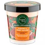 Poza produs Mousse corporal nutritiv cu miere, migdale si scortisoara