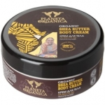 Poza produs Planeta Organica Crema nutritiva corporala cu unt de shea