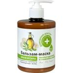 Poza produs DOCTORUL CASEI Balsam-masca pentru par deteriorat cu extract de drojdie si ulei de masline