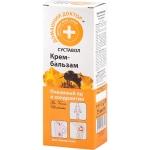 Poza produs DOCTORUL CASEI Crema antiinflamatoare intensiva pentru probleme articulare cu venin de alb