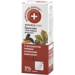 Poza produs DOCTORUL CASEI Crema venotonica intensiva pentru picioare cu extracte de castane si lipito