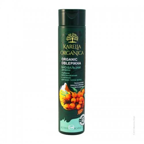 Poza produs Balsam regenerant nutritiv cu extract de catina nordica