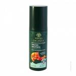 Poza produs Ser regenerant nutritiv cu extract de catina nordica